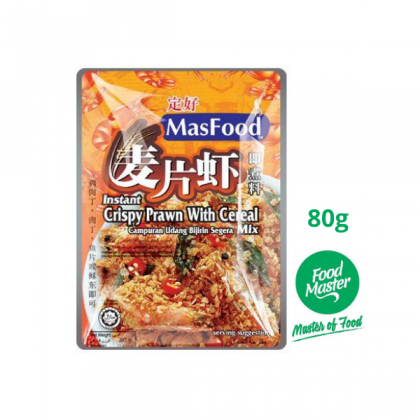 Masfood Instant Crispy Prawn With Cereal Mix 80g ( Free Premium Packing )